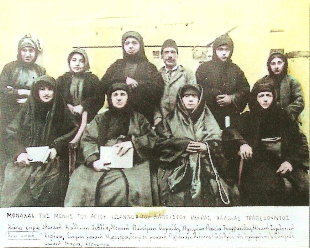 Οι μοναχές με την Ηγουμένη Συγκλητική και το βοηθητικό προσωπικό που ήρθαν από την Ι. Μ. Τιμίου Προδρόμου Ιμέρων Πόντου.