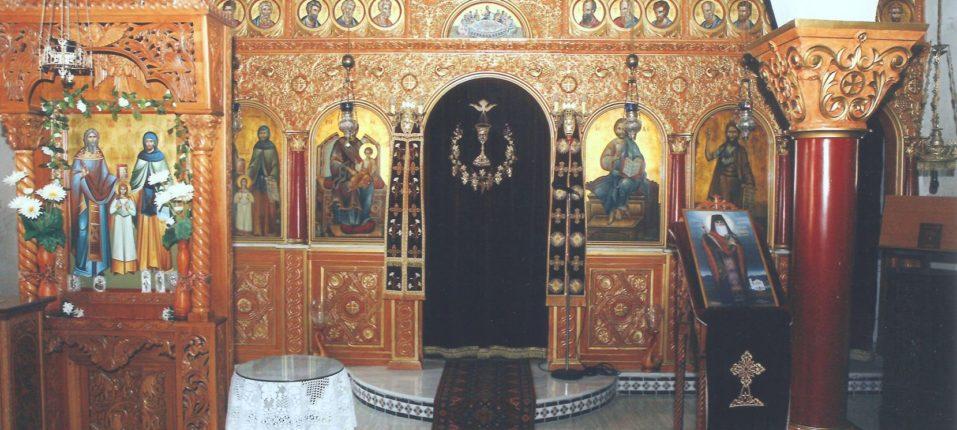 Εσωτερική άποψη του Ναού του Αγίου Ραφαήλ.
