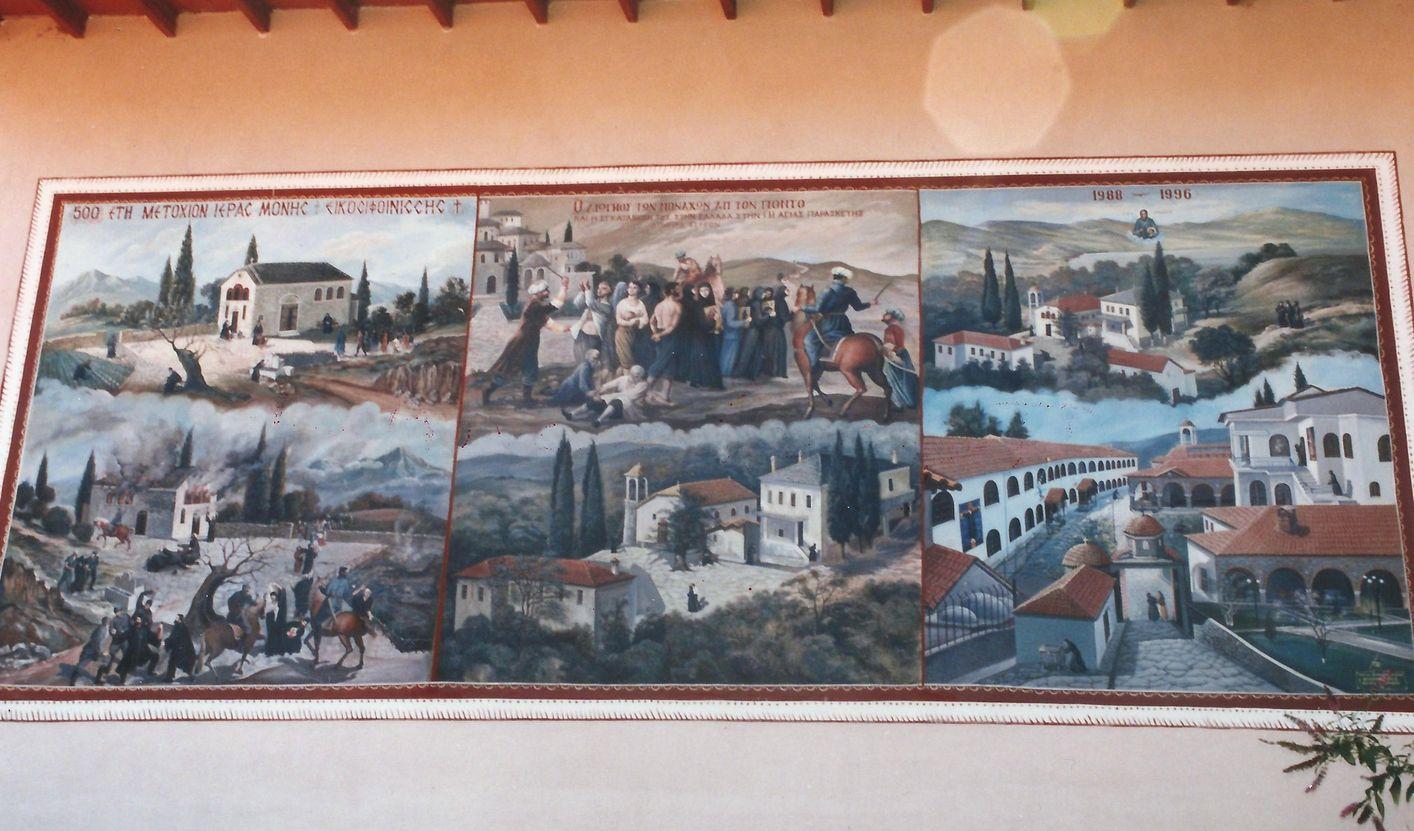 Λεπτομέρεια από την τοιχογραφία όπου εξιστορεί σε 6 παραστάσεις την Ιστορία της Μονής.
