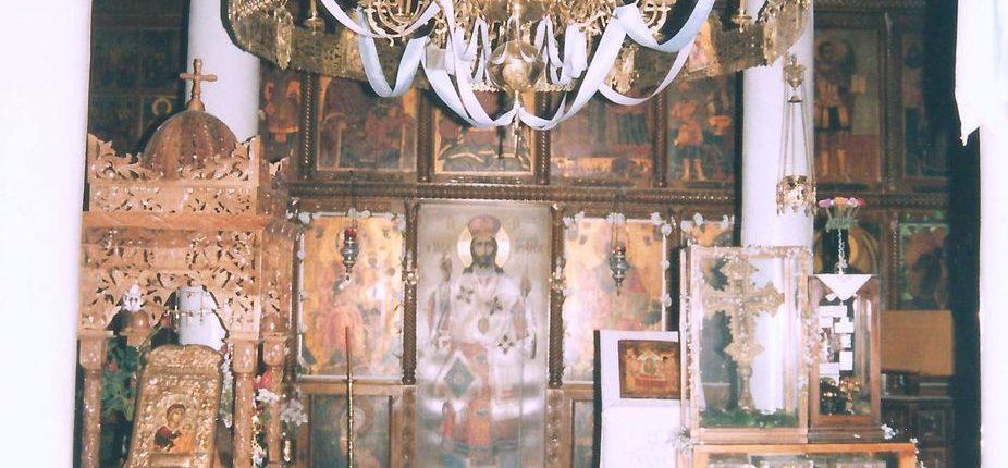 Εσωτερικά του Ναού της Αγίας Παρασκευής μετά την 1η ανακαίνιση του δαπέδου.