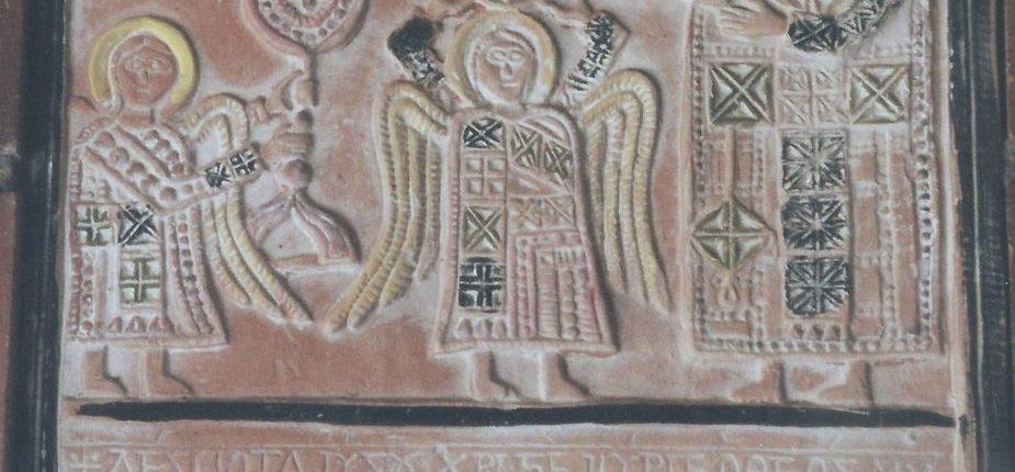 Λεπτομέρεια από την εξωτερική διακόσμηση του Ιερού Ναού της Αγίας Παρασκευής.