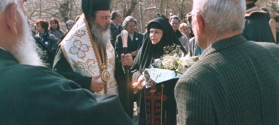 Υποδοχή της Τιμίας Κάρας του Αγίου Ραφαήλ από τη Μυτιλήνη Λέσβου στην Ιερά μας Μονή.